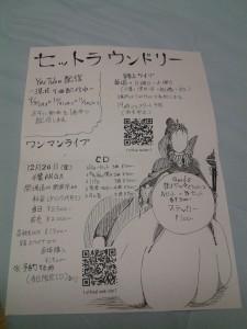 20130930_222943