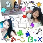 aako_box_jac1016_web-150x150
